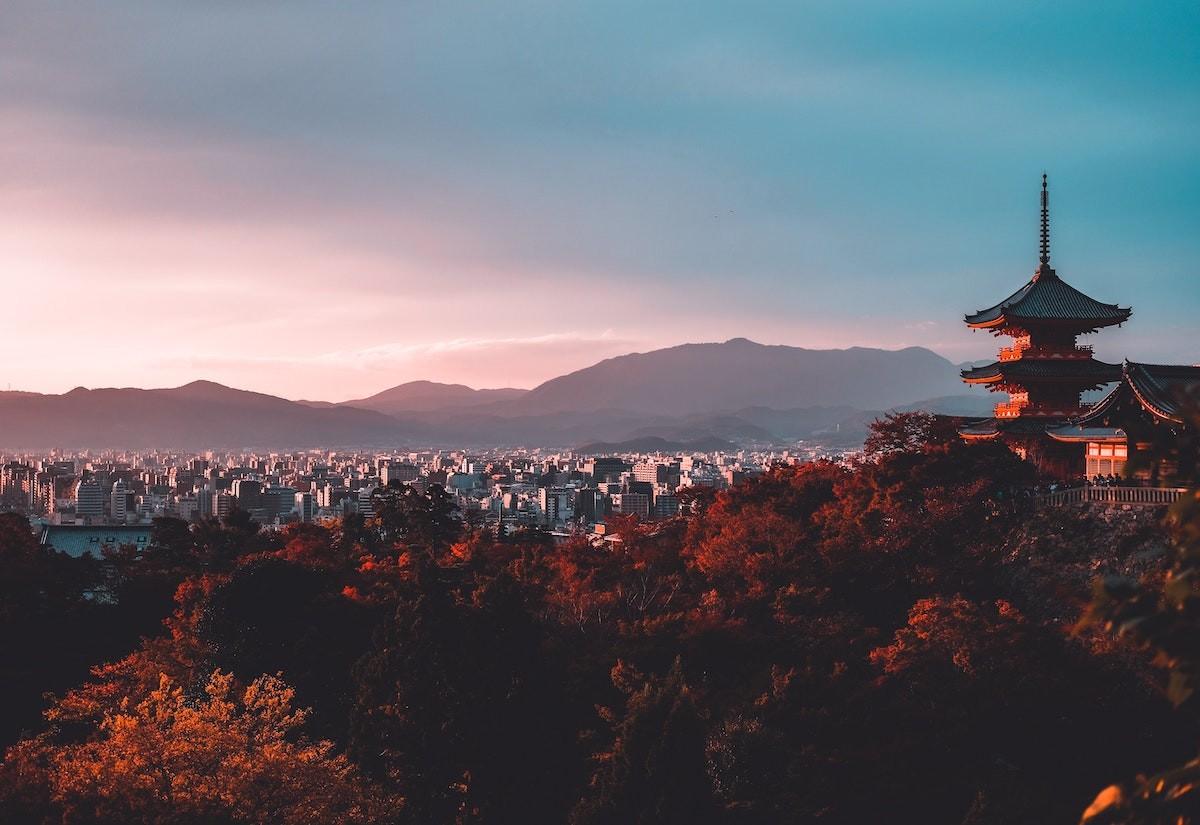Kiyozumi Dera Kyoto Japan